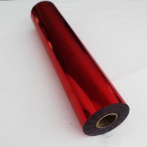 Metallic Gloss Red