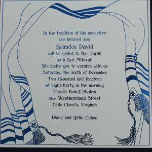 Blue Fuser Foil for Bar Mitzvah Invitation